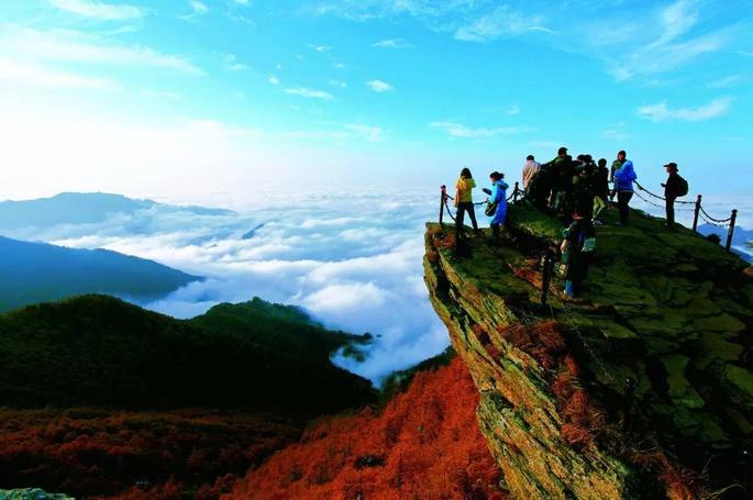 为庆祝全国第32个教师节,八月十五中秋节,太白山旅游景区推出以下优惠