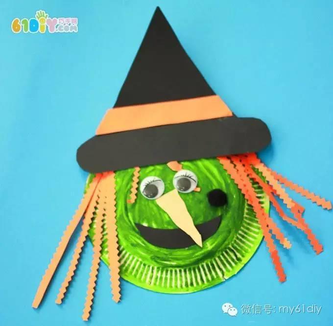 儿童手工制作纸盘女巫