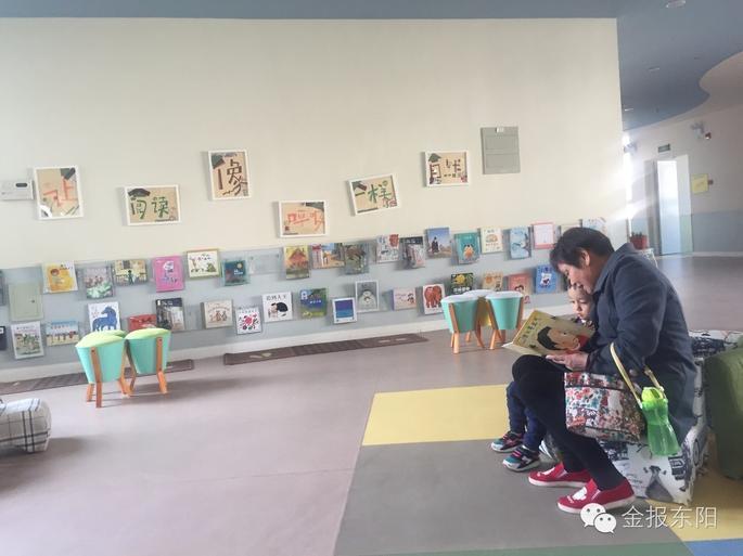 """""""昨天上午,4岁的小朋友添添走到东阳市第二实验幼儿园(以下简称""""实验"""