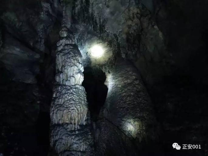 正安县流渡镇·发现最美中华溶洞