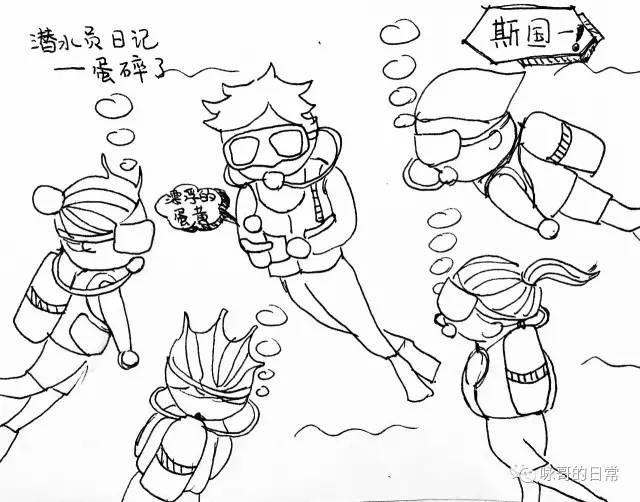 【漫画】还记得那个摘下面镜就戴不上去的你吗?潜水员