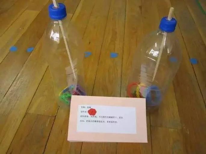 幼儿园手工玩教具参赛作品展示