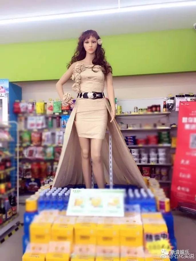 超市模特纸裙子