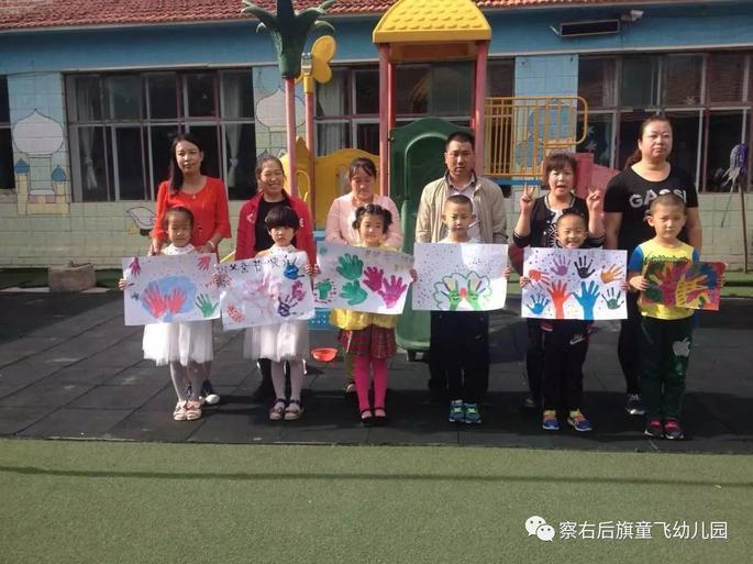 童星幼儿园大手牵小手主题亲子活动